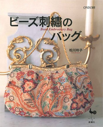 Bead Embroidery Bag (Textbook)-0