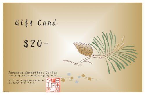 Gift Card - $20 (Printed)-0