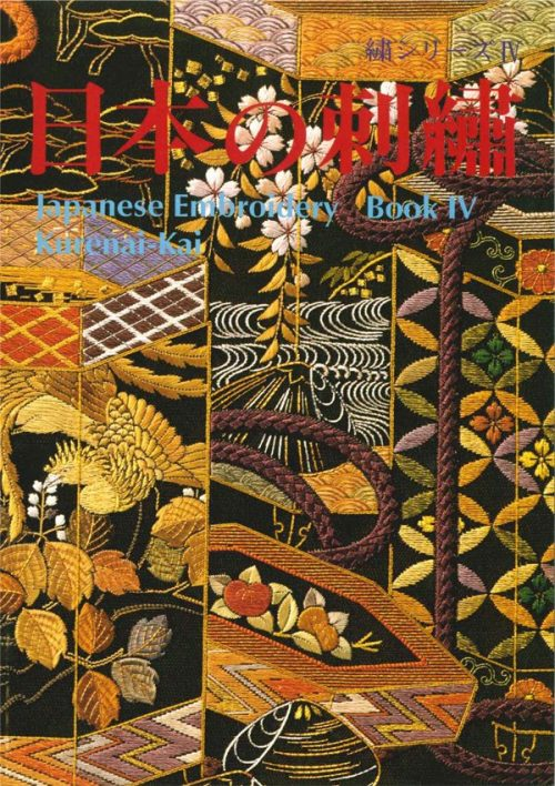 Japanese Embroidery - Book IV-0