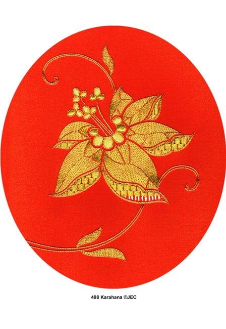 0408 Kara-hana Flower-0