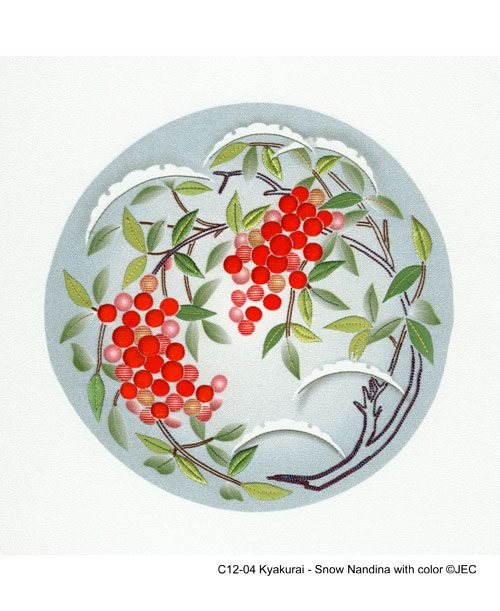 C12-04 Kyakurai - Snow Nandina - With Color-0