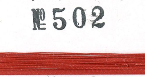 Real Lacquer 502 - #1-0