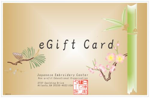 eGift Card-0